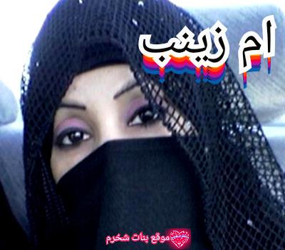 مطلقة غنية تريد الزواج - ام زينب