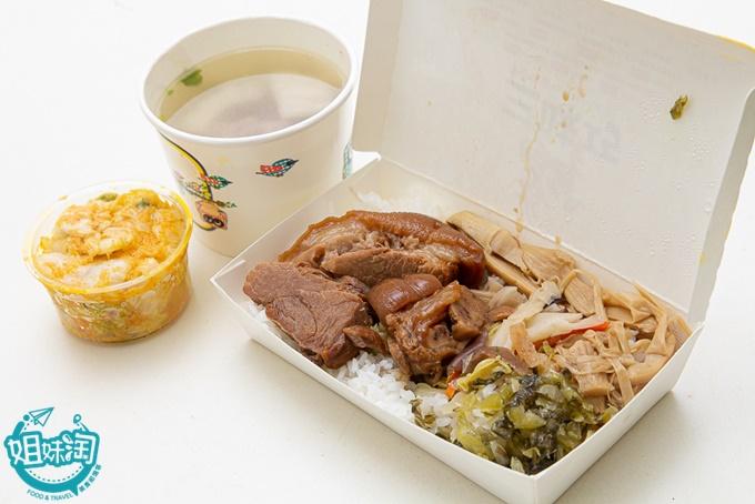 三味巧台灣小吃崇德店-左營區小吃美食推薦