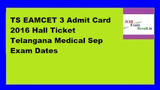 TS EAMCET 3 Admit Card 2016 Hall Ticket Telangana Medical Sep Exam Dates
