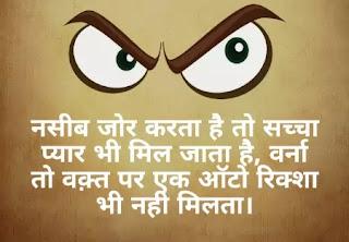 FunnyStatus For Whatsapp, FunnyStatus Whatsapp
