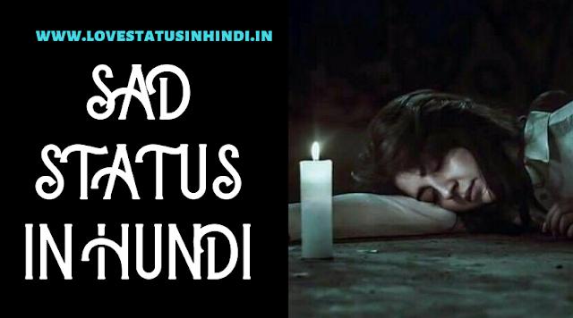 sad status bengali, Image of sad status marathi, sad status marathi, Image of sad status malayalam, sad status malayalam Image of status on sad mood in hindi, status on sad mood in hindi, sad status for boys, sad status in hindi for life, sad status about life sad status for girls