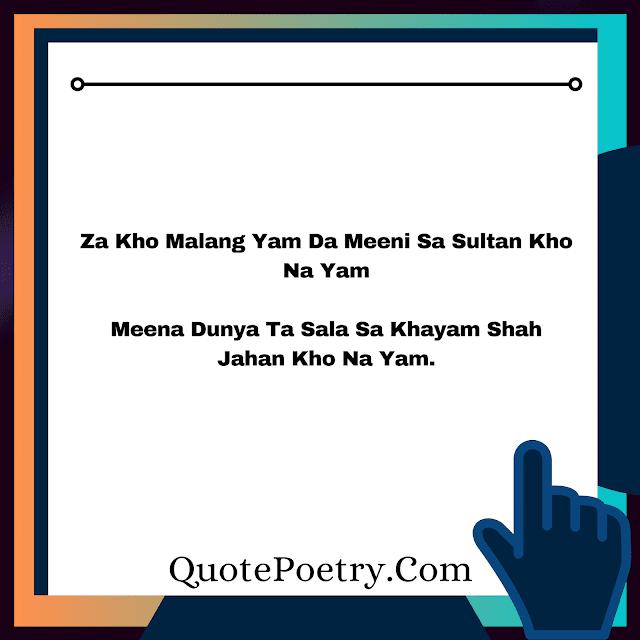 Pashto Poetry Love 2 lines