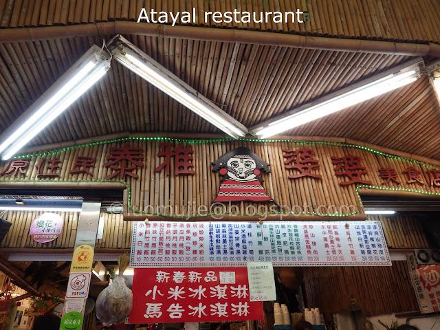 Wulai Atayal restaurant