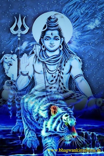 Lord Shiva Images Shivji Image HD Downloads for Mobile Wallpapers Mahadev Images Bholenath Images Mahakaal Images