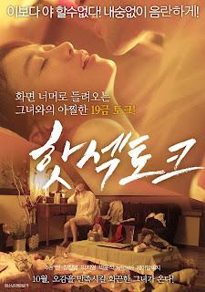 [18+] Sleepless Sex 2 (2016) 720p