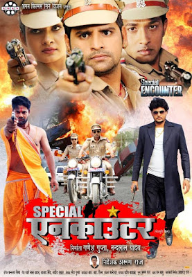 Special Encounter Bhojpuri Movie Star casts, News, Wallpapers, Songs & Videos