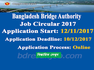 Bangladesh Bridge Authority job circular 2017