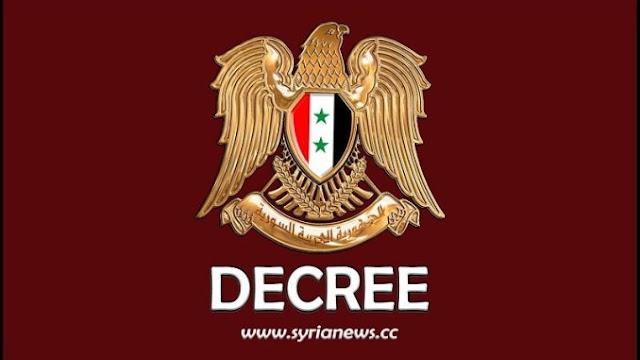 President Assad Decree Removes Prime Minister