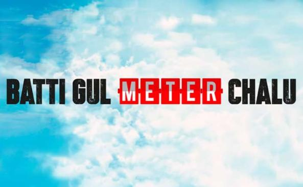 full cast and crew of Bollywood movie Batti Gul Meter Chalu 2018 wiki, Shahid Kapoor, Batti Gul Meter Chalu story, release date, Ileana D'Cruz Actress name poster, trailer, Video, News, Photos, Wallapper