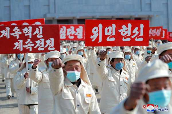 Meeting of Workers of Hwanghae Iron and Steel Complex