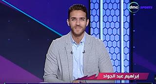 برنامج المقصورة حلقة حصاد الأسبوع الخميس 20-7-2017 مع إبراهيم عبد الجواد