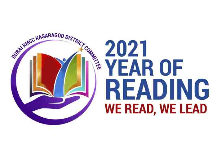 KMCC celebrates 2021 as the Year of Reading