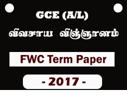 A/L Agriculture Science FWC 4th Term Paper (2017)