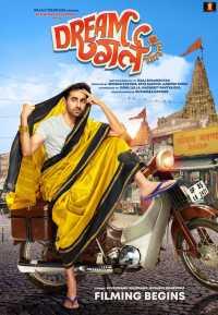 Dream Girl (2019) Full Movie Hindi DVDScr 400MB