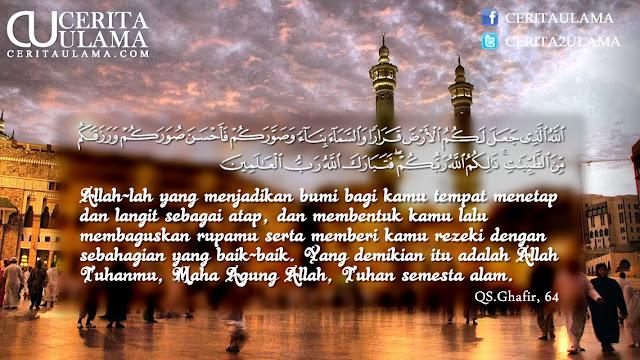 Kutipan Quran Surah Ghafir