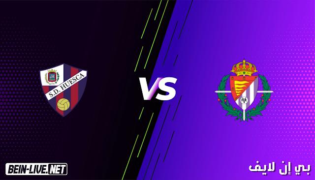 مشاهدة مباراة  بلد الوليد و هويسكا  بث مباشر اليوم بتاريخ 29-01-2021 في الدوري الايطالي