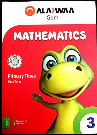تحميل كتاب جيم Gem فى الماث math للصف الثالث الابتدائي لغات الترم الاول 2022