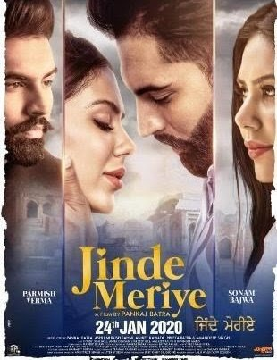 Punjabi movie Jinde Meriye leaked by filmywap
