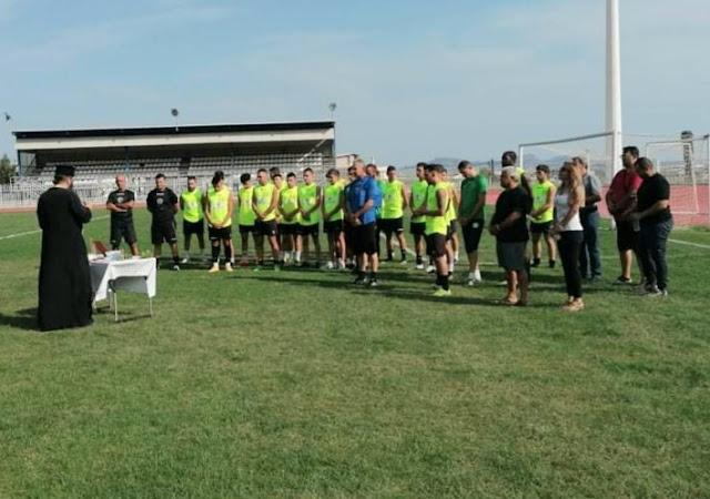 Αγιασμός για τη νέα ποδοσφαιρική χρονιά στον Παναργειακό Άργους