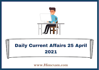 Daily Current Affairs 25 April 2021