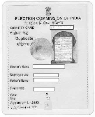 Voter card list of 1971