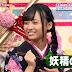 Keyakitte, Kakenai? Episode 113 Subtitle Indonesia