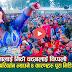 ज्योती मगरले खानालाई मिठो चढ्नलाई गाह्रो भने दर्शकलाई समाल्न गाह्रो - Jyoti Magar Live Performance