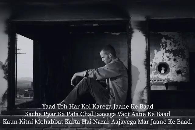 sad shayari in hindi quotes