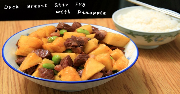 Duck Breast Stir Fry With Pineapple Recipe