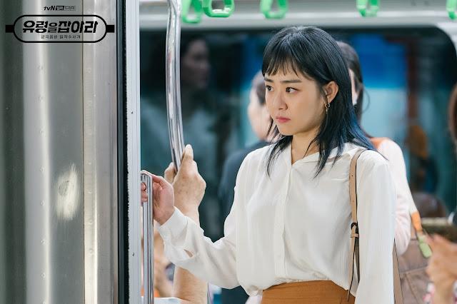 [K-Drama] Catch the Ghost