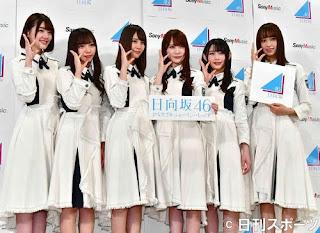 Hinatazaka46 bubar member skandal foto gravure