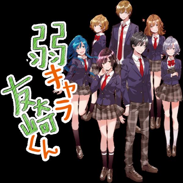 Synopsis of Jaku-Chara Tomozaki-kun