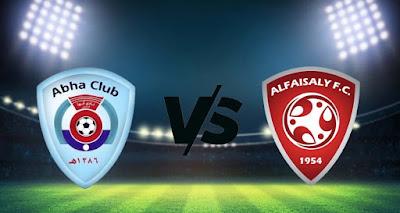 مباراة الفيصلي وأبها بين ماتش مباشر 7-1-2021 والقنوات الناقلة في الدوري السعودي