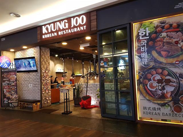 【雪隆美食】Kyung Joo Korean Restaurant @ Mid Valley Megamall | 谷中城商场内历史悠久的韩式烤肉店