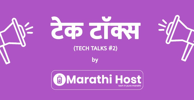 Tech Talks By Marathi Host