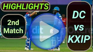 DC vs KXIP 2nd Match IPL