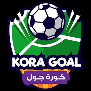kora goal | مشاهدة مباريات اليوم كورة جول | koora goal | كورة جول