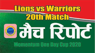 Today Match Prediction Lions vs Warriors Momnetum Cup 20th ODI 100% Sure