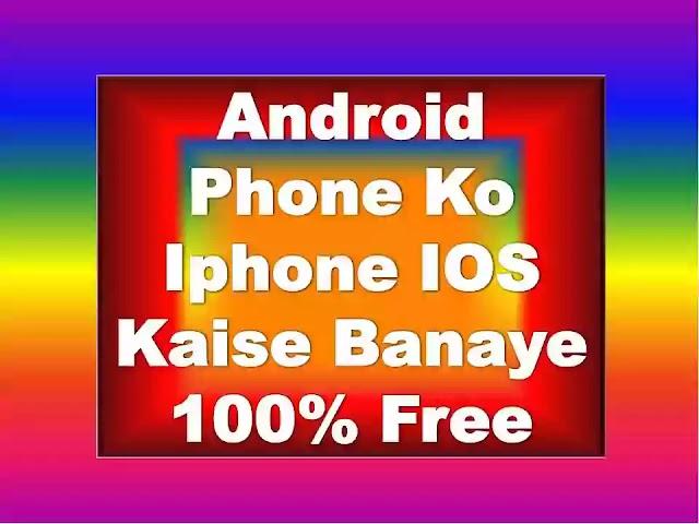 Android Phone Ko Iphone IOS Kaise Banaye   Android Ko Iphone IOS Me Convert Kare
