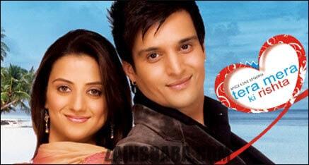 Tera Mera Ki Rishta 2009 Full Movie 720p HD Download Free