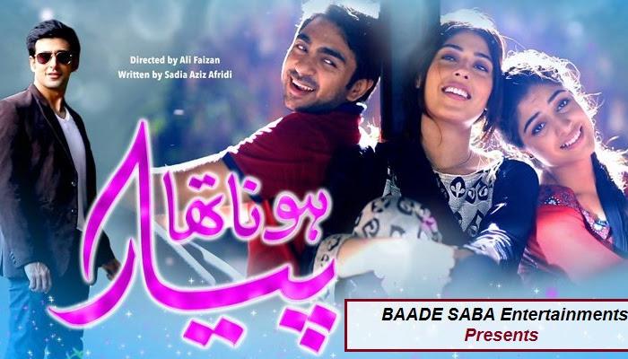BAAD-E-SABA Entertainment Presents - Watch Hona Tha Pyar Telefilm Online In HD