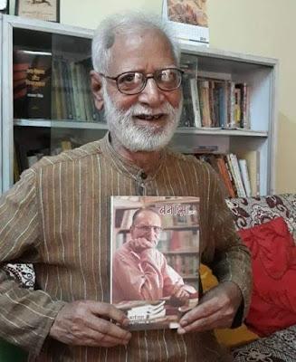 काशीनाथ सिंह का जीवन परिचय