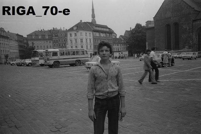 """1970-е годы. Рига. На площади 17 Июня. """"Латвийские курорты"""""""