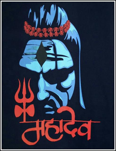 Mahakal Image Wallpaper Hd