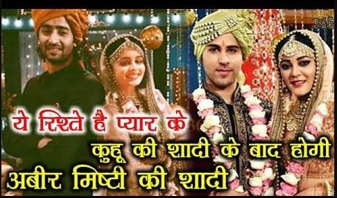 Spoiler Alert : Finally Abeer gets Kunal Kuhu married in Yeh Rishtey Hain Pyaar Ke