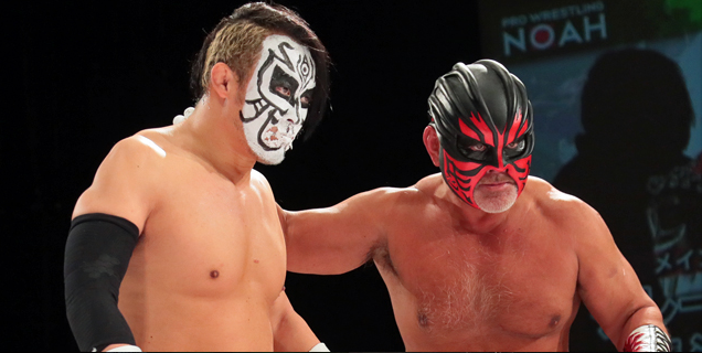 PICTURED: Naomichi Marufuji (as Magical Immortality) and The great Muta during their Entrance.