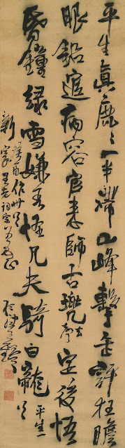 Chinese Paintings Autumn Auctions