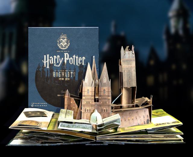 Xiaomi lança livro 3D de 'Harry Potter' na China | Ordem da Fênix Brasileira