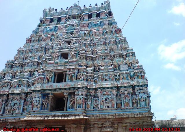 Durgai amman Temple
