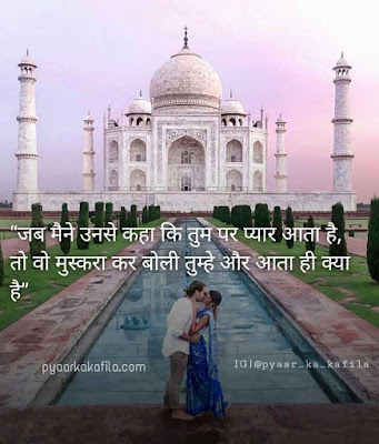 Cute Romantic Love Lines for Lovers